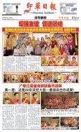 Koran Harian Inhua 13 Maret 2018 - Page 5