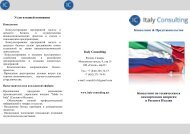 Italy Consulting