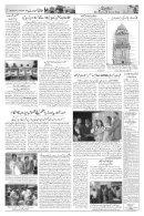 The Rahnuma-E-Deccan Daily 03/14/2018  - Page 2