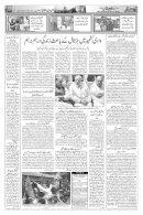 The Rahnuma-E-Deccan Daily 03/14/2018  - Page 3