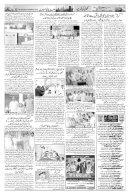 The Rahnuma-E-Deccan Daily 03/14/2018  - Page 4