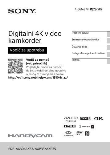 Sony FDR-AXP33 - FDR-AXP33 Consignes d'utilisation Serbe