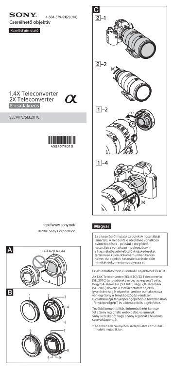 Sony SEL20TC - SEL20TC Consignes d'utilisation Serbe
