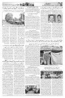 The Rahnuma-E-Deccan Daily 03/15/2018  - Page 2