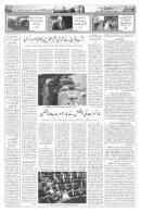 The Rahnuma-E-Deccan Daily 03/15/2018  - Page 4
