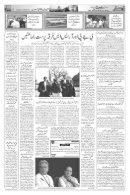 The Rahnuma-E-Deccan Daily 03/15/2018  - Page 5