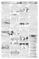 The Rahnuma-E-Deccan Daily 03/15/2018  - Page 6