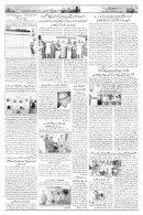 The Rahnuma-E-Deccan Daily 03/15/2018  - Page 7