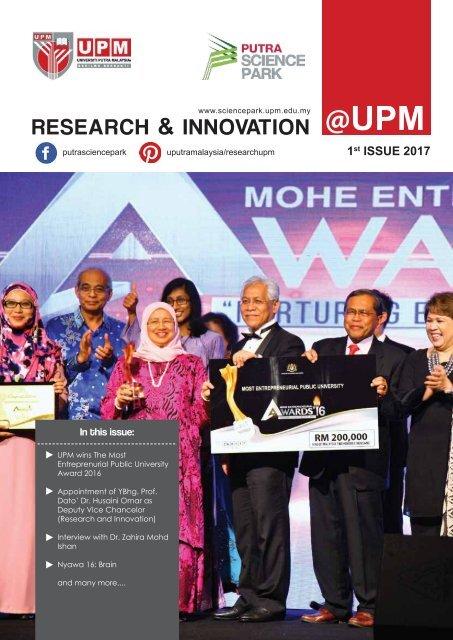 UPM Innovation Bulletin 2017