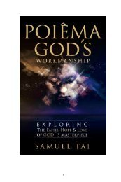 Poiema, God's Workmanship - Preview