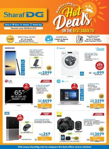 SharafDGF: Hot Deals Catalogue