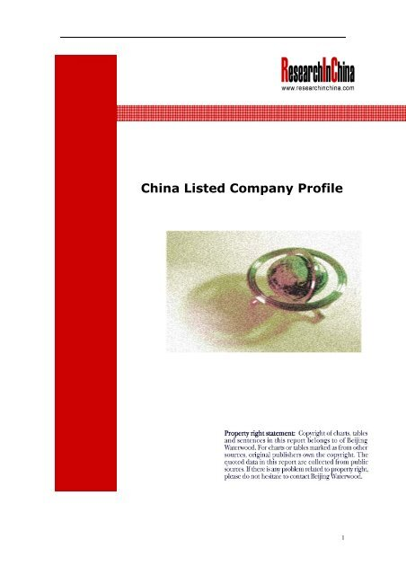 China Listed Company Profile Research In China