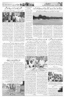The Rahnuma-E-Deccan Daily 03/16/2018 - Page 2
