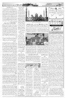 The Rahnuma-E-Deccan Daily 03/16/2018 - Page 3