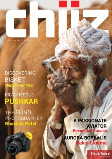Chiiz Volume 1 : Pushkar Photography