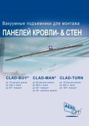 CLAD-BOY / CLAD-MAN / CLAD-TURN