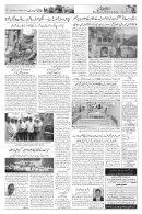 The Rahnuma-E-Deccan Daily 03/17/2018  - Page 2