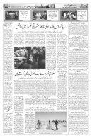 The Rahnuma-E-Deccan Daily 03/17/2018  - Page 3