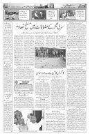 The Rahnuma-E-Deccan Daily 03/17/2018  - Page 4