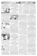 The Rahnuma-E-Deccan Daily 03/17/2018  - Page 5