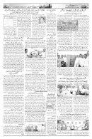 The Rahnuma-E-Deccan Daily 03/17/2018  - Page 6