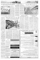 The Rahnuma-E-Deccan Daily 03/18/2018 - Page 2