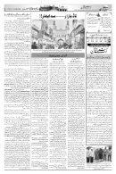 The Rahnuma-E-Deccan Daily 03/18/2018 - Page 3