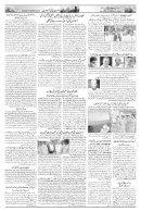 The Rahnuma-E-Deccan Daily 03/18/2018 - Page 7