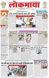 Bhopal 19/03/2018