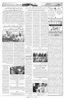 The Rahnuma-E-Deccan Daily 03/19/2018  - Page 3