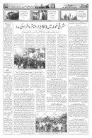 The Rahnuma-E-Deccan Daily 03/19/2018  - Page 4