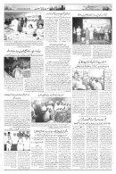 The Rahnuma-E-Deccan Daily 03/19/2018  - Page 7