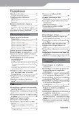 Sony NWZ-A829 - NWZ-A829 Istruzioni per l'uso Bulgaro - Page 4