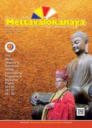 Mettavalokanaya_Buddhist_Magazine_February_2018