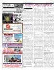 TTC_03_21_18_Vol.14-No.21.p1-12 - Page 4