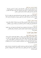 Arabisk - Page 2