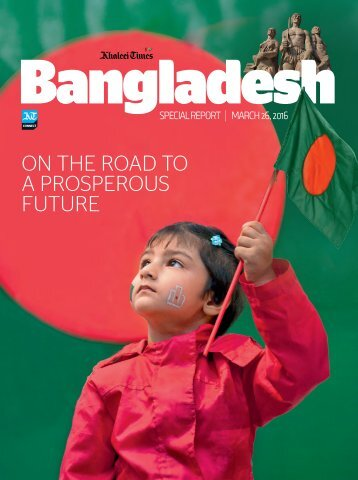 Bangladesh Supplement 2016