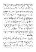 فتیشیزم سرمایهداری و زوال هنر - Page 2