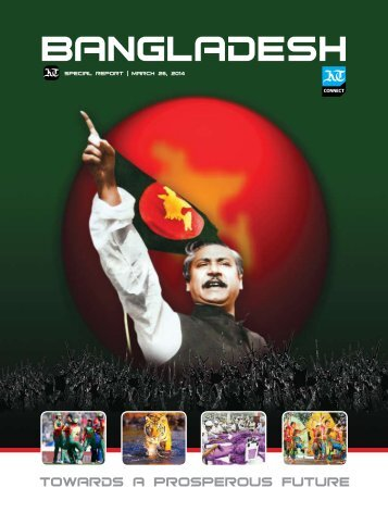 Bangladesh Supplement 2014