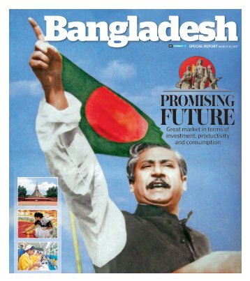 Bangladesh Supplement 2017