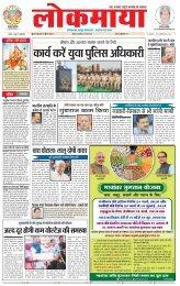 Bhopal 20/03/2018