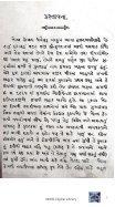 Book 15 Ibrat Afja new - Page 2