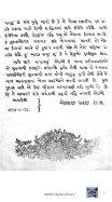 Book 15 Ibrat Afja new - Page 3