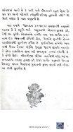 Book 15 Ibrat Afja new - Page 4