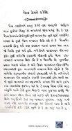 Book 15 Ibrat Afja new - Page 5