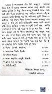 Book 15 Ibrat Afja new - Page 6