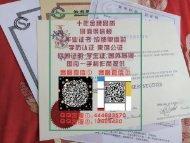 新南威尔士大学毕业证制作/UNSW文凭购买微信/QQ:10629420