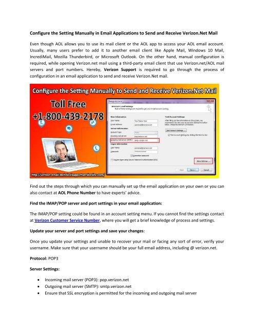 aol mail for verizon customers