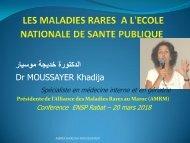 Les maladies rares à  l'Ecole de Santé Publique du Maroc (ENSP)