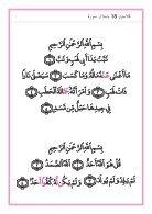 Carta Al Barqy - Page 5